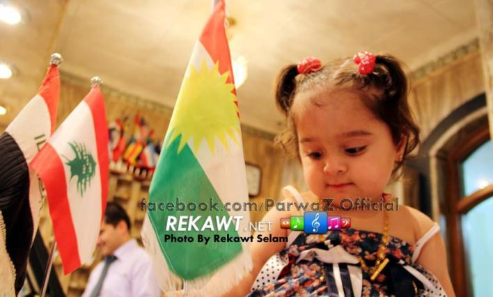 ابنة برواس حسين