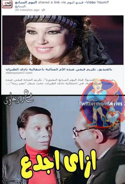 ثورة كوميدية إستنكارية على الفيسبوك بعد إختيار  فيفي عبده  كأم مثالية ! (5)