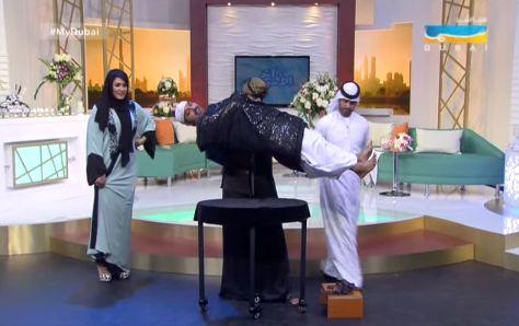 ساحر اماراتي