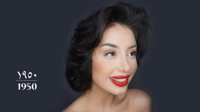 الجمال العربي في 70عام مايا أحمد