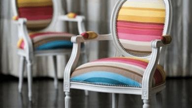 الكراسي المخططة ..!