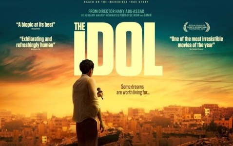 New trailer: The Idol