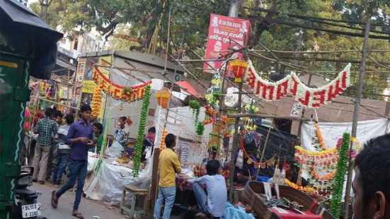 Delhi 18