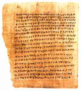 papyrus-66-200ad