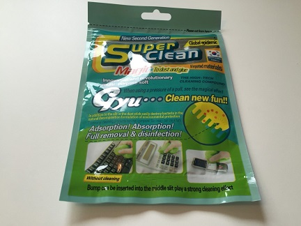 Super Clean Packet