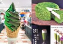 Tsujirihei-Honten Uji Matcha Soft Serve – Japan Fair at Takashimaya, Singapore