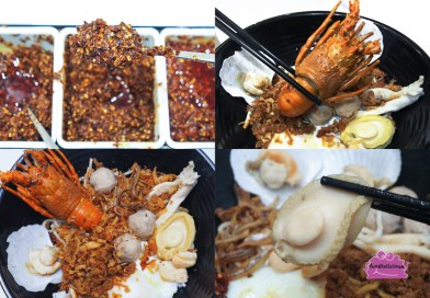 KL Traditional Chilli Ban Mee at Macpherson with Lobster, Abalone and 5 Spicy Levels