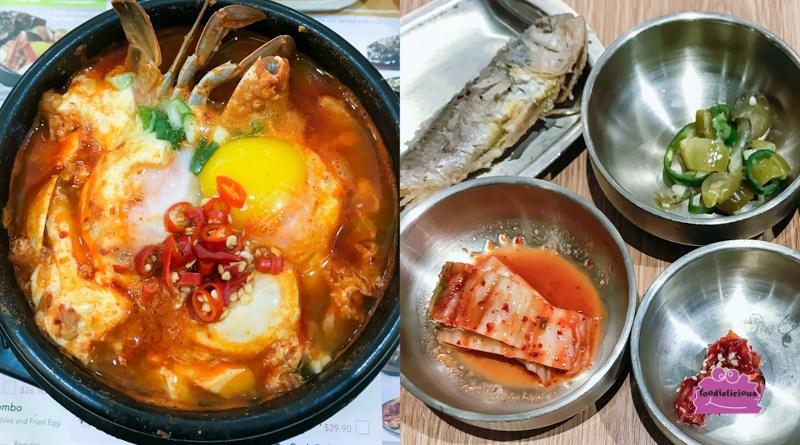 SBCD Korean Tofu House – Soulful Seafood Soontofu in Tanjong Pagar Centre & Millenia Walk