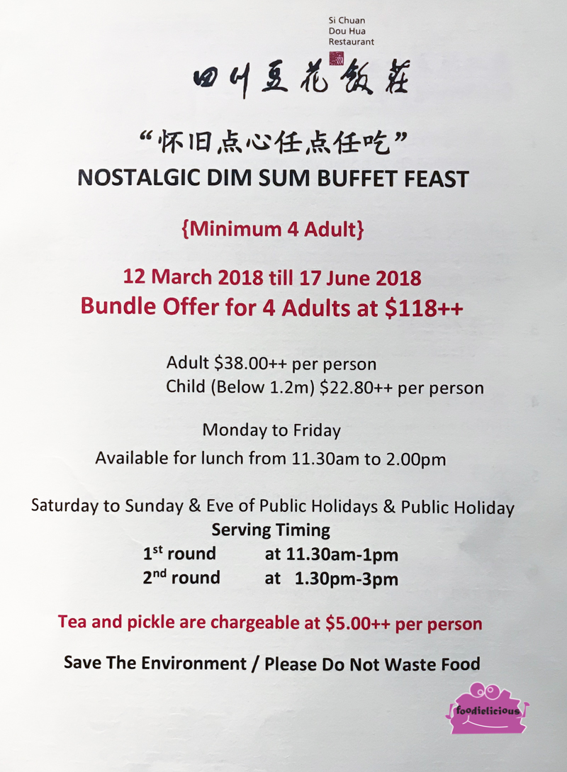 Si Chuan Dou Hua Nostalgic Dim Sum Buffet Lunch Promo at PARKROYAL ...