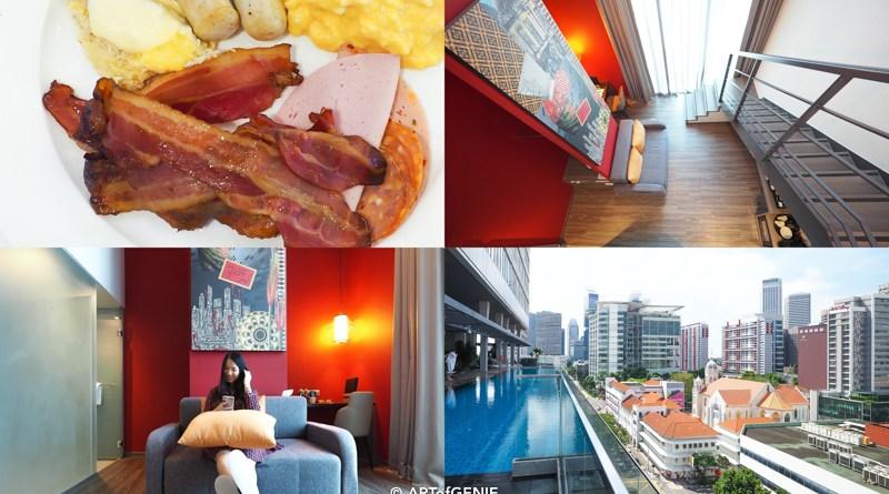 Mercure Singapore Bugis Executive Loft Staycation with Privilege Lounge Access