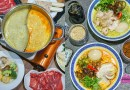 Ramen Champion – New Laksa Tonkotsu, Green Curry Ramen & Shabu Shabu at Clarke Quay Central
