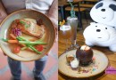 The Communal Place – Homely Cafe Bar with Affordable Food & We Bare Bears plushies at Joo Chiat Road