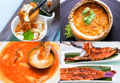 Jumbo Seafood ION Orchard – Exclusive Chilli Crab Dim Sum, Seafood Pao Fan & Cod Fish Otah