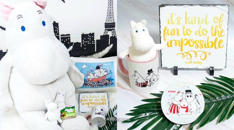 Printcious – Customisable Gifts you can self-design for print