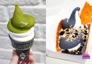 Emma – Boba Soft Serve & Gravity-Defying Cones in Plaza Singapura