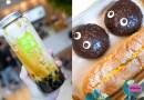 Nayuki – China's Popular Cheese Fruit Tea & Euro Soft Rolls at Funan Mall