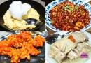 Si Chuan Dou Hua Buffet Promo – 102 Sichuan Dishes in 26 Flavour Profiles