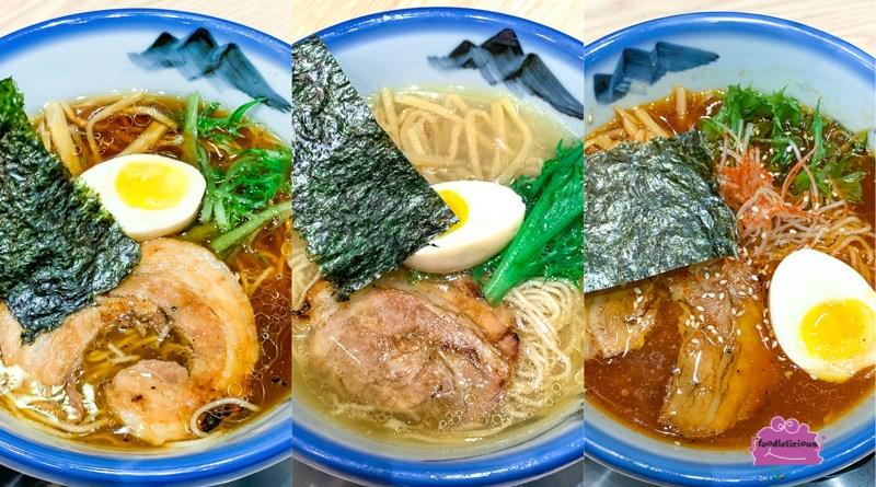 Afuri Ramen – Popular MSG-free Yuzu Ramen & Dumplings at Funan mall