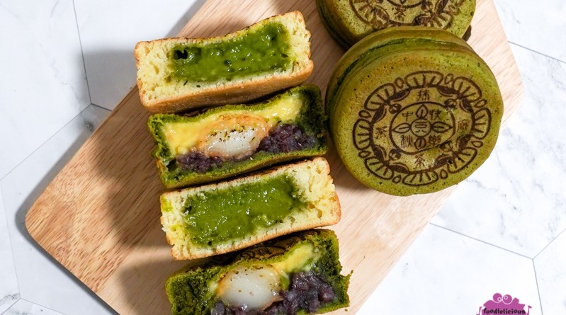 108 Matcha Saro's Matcha Obanyaki & Soft Serve Dessert in Suntec City West Wing
