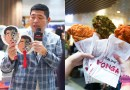 Monga Fried Chicken by Famous Taiwanese Celebrity Nono opens in JEM