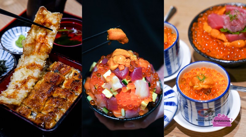 Kotobuki Japanese Restaurant – Exclusive Uni/Sea Urchin Dishes & Dec Promos at One Raffles Place outlet