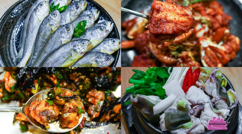 SBCD Korean Tofu House – Exclusive Puffer Fish Stew & Cockles Bibimbap