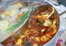 Huo La La Spicy Pot (Serangoon Gardens) offers both Mala Xiang Guo & Hotpot Buffet