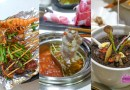 Taikoo Lane Hotpot (Chinatown Point) offers Individual Pots with Unique Broths & Good Sichuan Cuisine