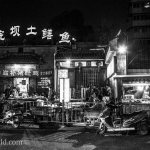 Street Food Chengdu Shi,