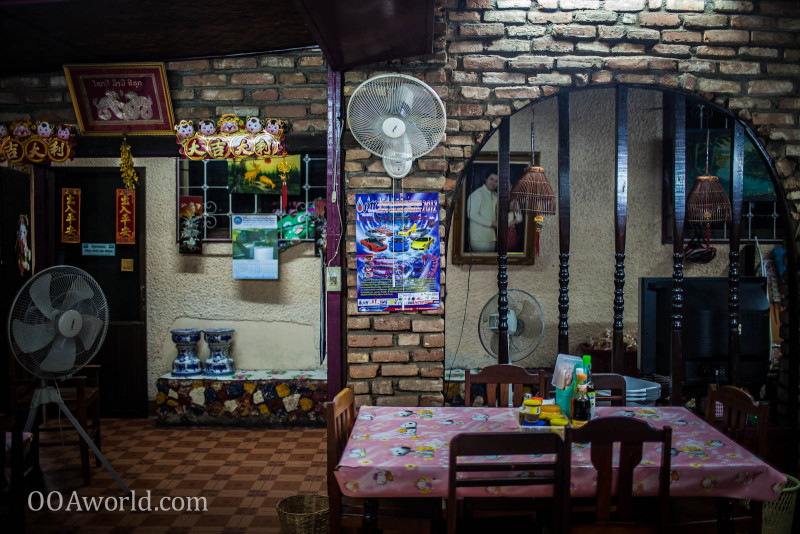 Laotian Restaurant Typical Interior Photo Ooaworld