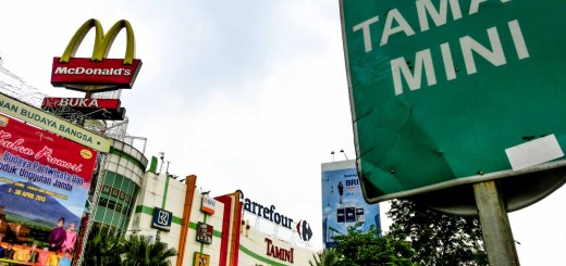 Taman Mini Sign Jakarta Indonesia Photo Ooaworld