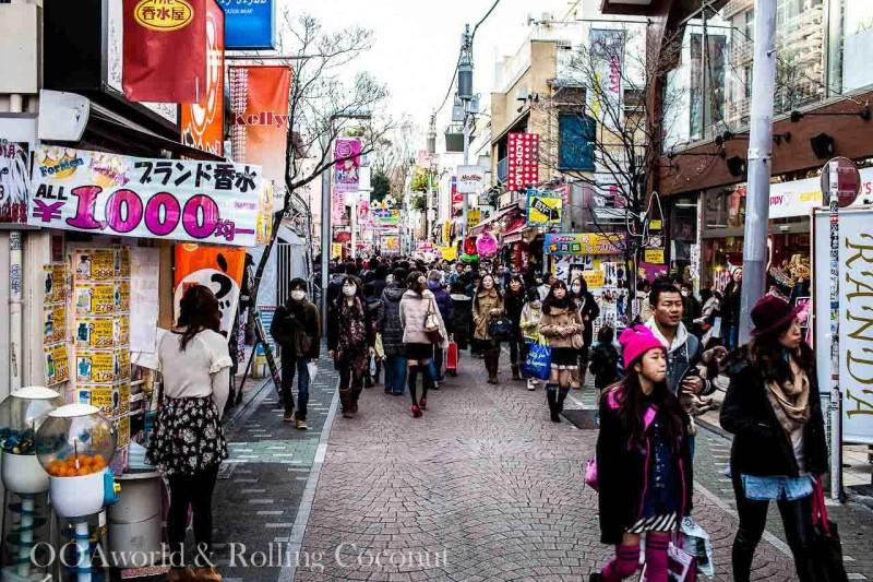 Harajuku Street Tokyo Photo Ooaworld