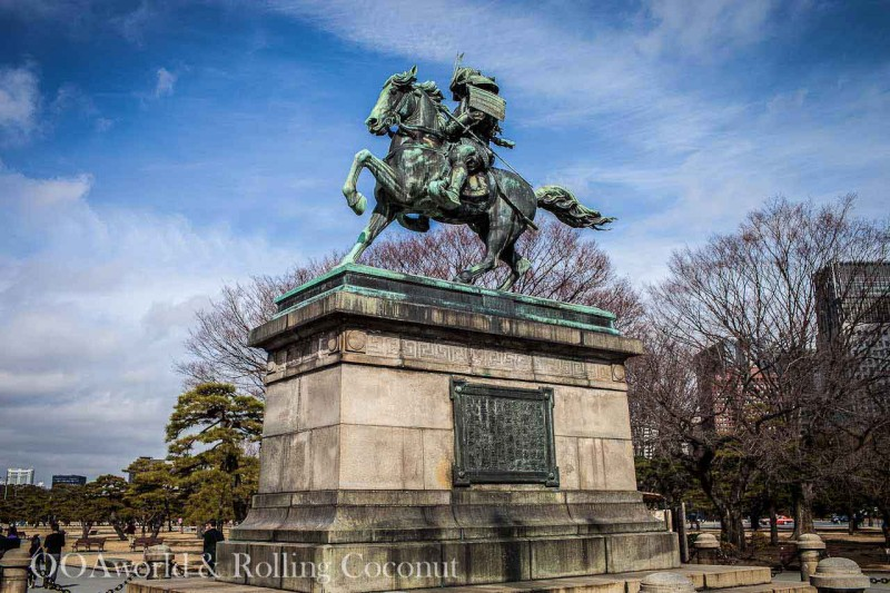 Imperial Palace Statue Tokyo Japan Photo Ooaworld