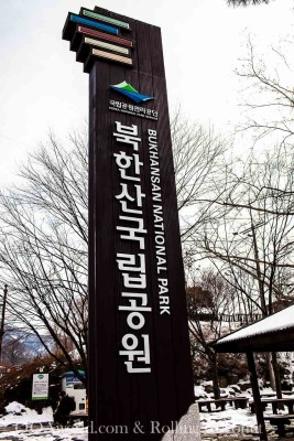Bukhansan National Park Seoul Photo Ooaworld
