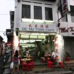 De Tai Tong Cafe Georgetown Malaysia photo ooaworld Rolling Coconut