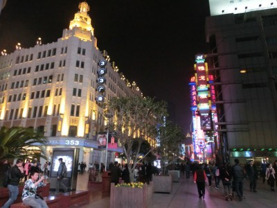 Shanghai Shopping, also an activity in the city