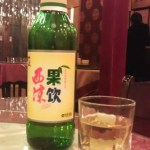 Dunhuang local beer China photo ooaworld Rolling Coconut