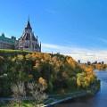 national conservation - Ottawa's - Scenic view of Ottawa River
