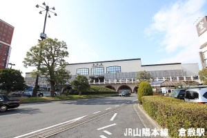 JR山陽本線倉敷駅の写真です。