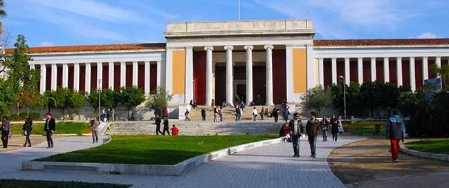 السياحة في اثينا - المتحف الأثري الوطني