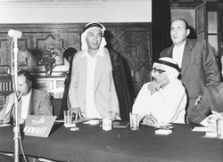 The delegation of Kuwait to the historic 'Baghdad Conference' held between 10-14 September 1960