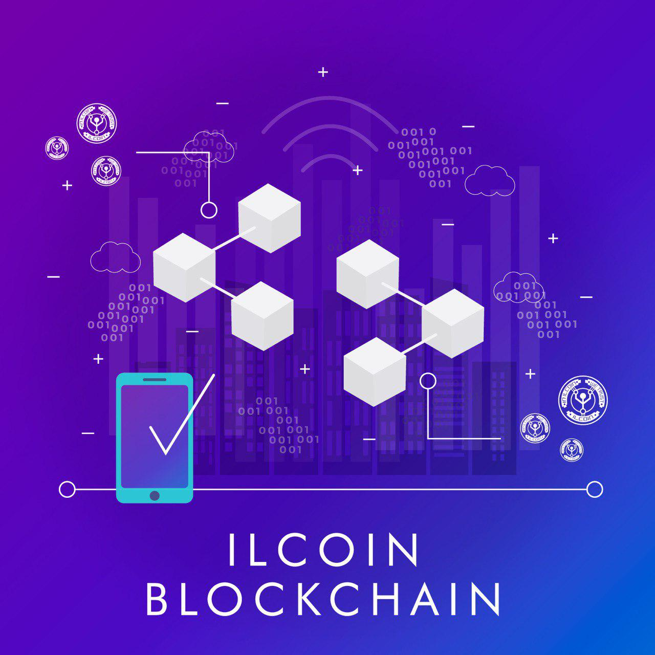 An innovative solution in the blockchain market: 25MB Block