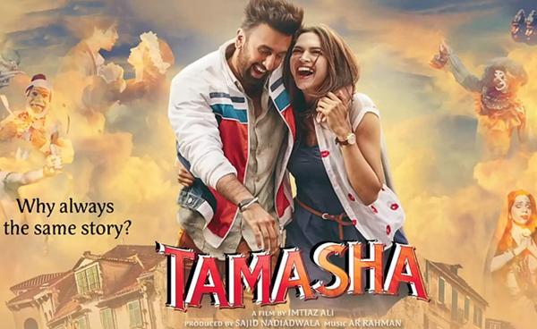tamasha-feature