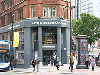 Cornerhouse_Cinema_in_Manchester_(7428498866)
