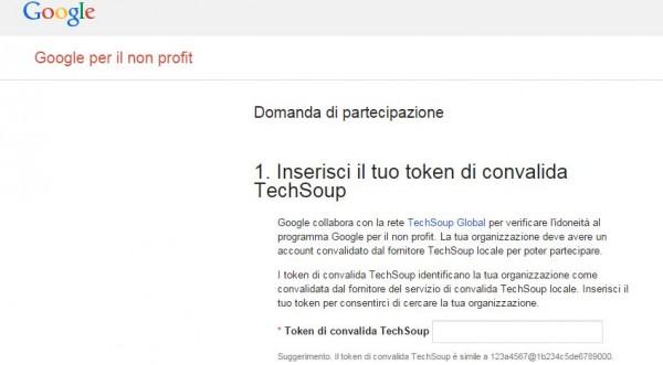 google non profit