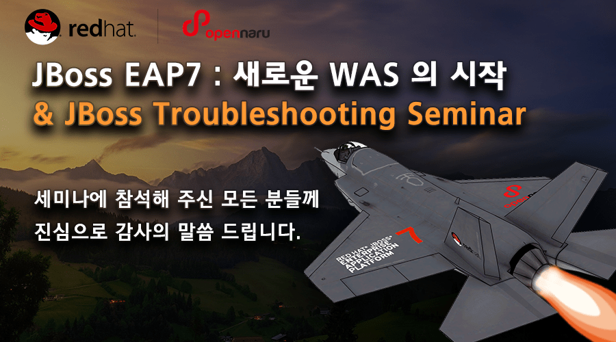 JBoss EAP7 & JBoss Troubleshooting Seminar
