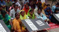 Redazione di Operai Contro, Nel 2014 è crollato a Dacca un edificio che ospitava aziende tessili. Il totale degli operai morti è di 1.125. Le paghe delle operaie e operai sono bassissime, per realizzare prodotti destinati, per lo più, a mercati occidentali, le retribuzioni si aggirano sui 40 dollari al mese. Redazione gran parte dei 1125 operai morti erano donne Mi sembra doveroso dedicare alle operaie questo 8 marzo Un operaia di Prato Facebook Comments