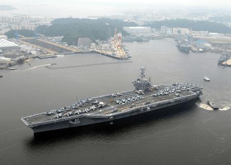 navy headquarters in yokosuka japan
