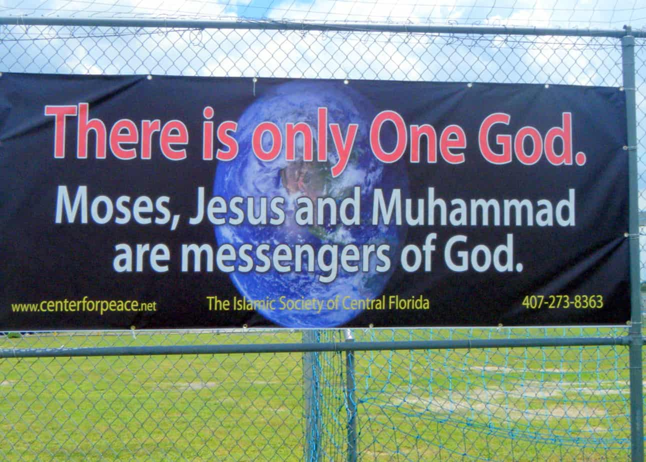 Image result for the God of Muhammad and Jesus