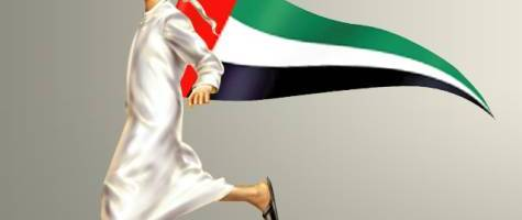 Federal National Council (FNC) Elections 2011: A Giant Step towards Democratization
